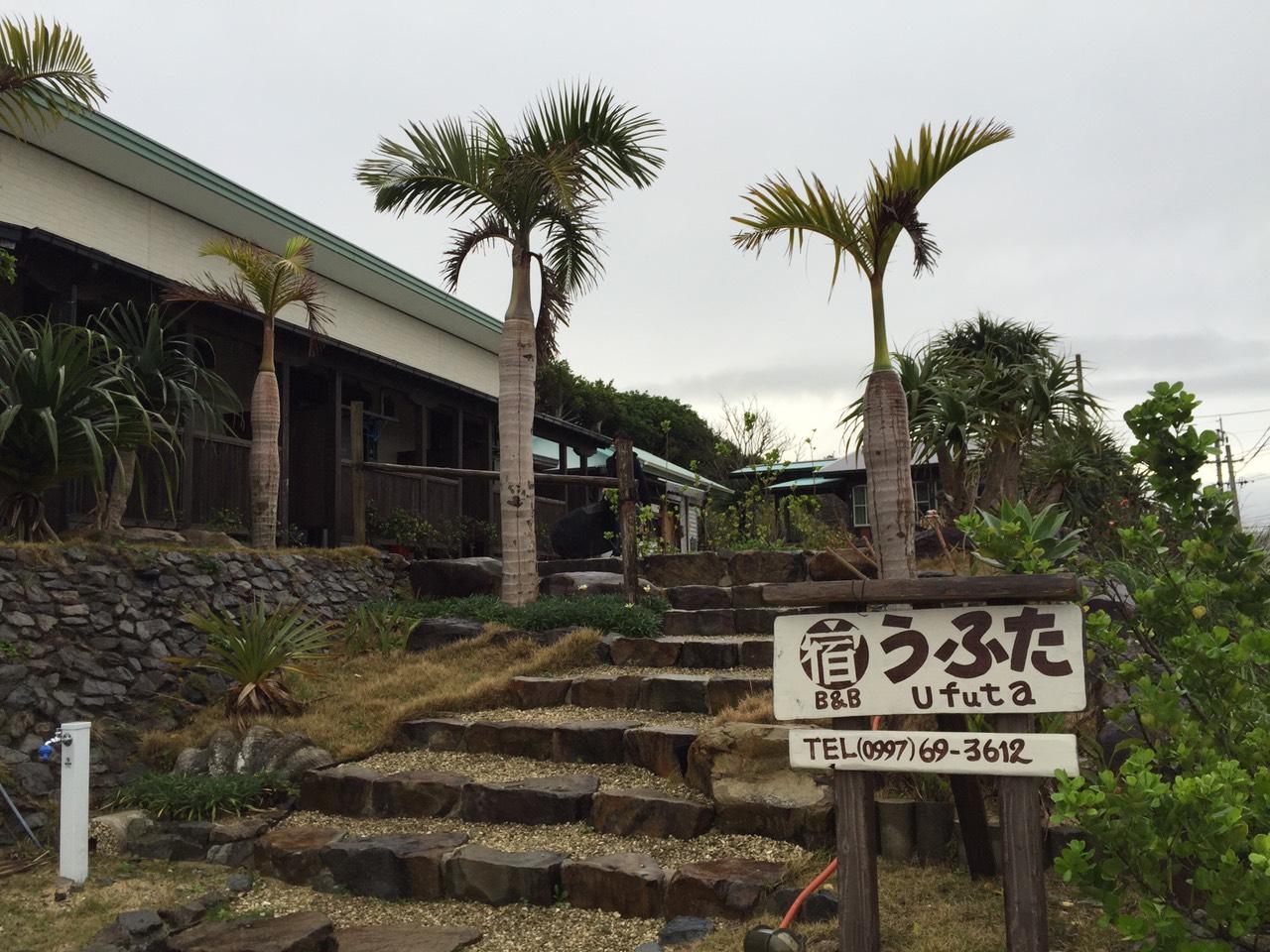 奄美大島のサーフポイント