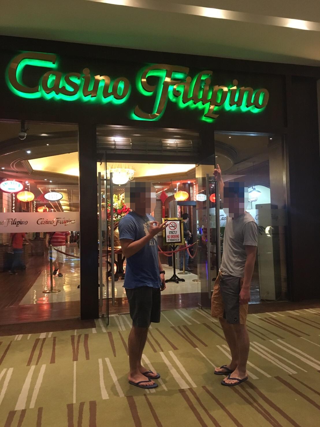セブ島の遊び方 カジノで散るまで···