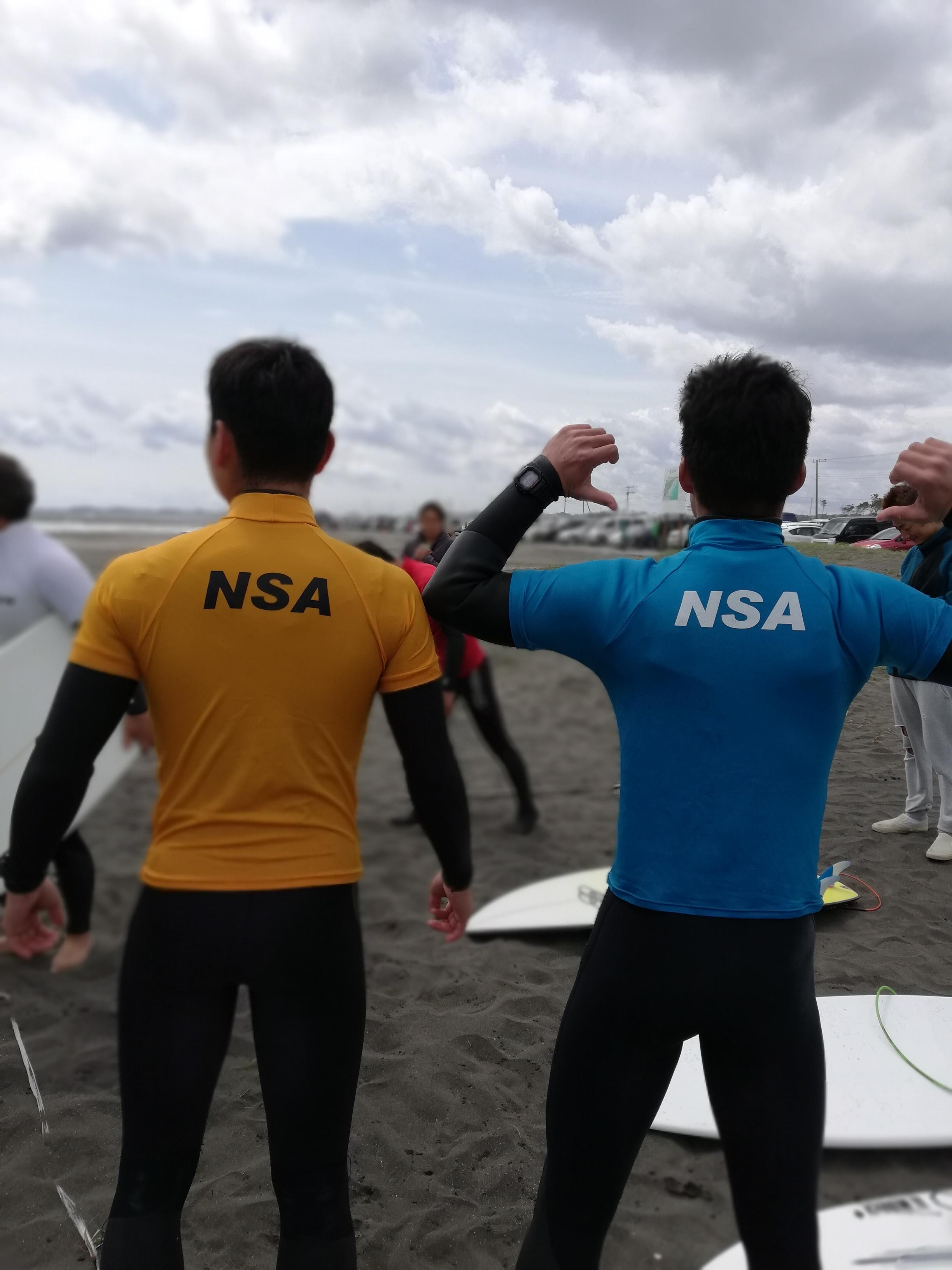 サーフィン検定について