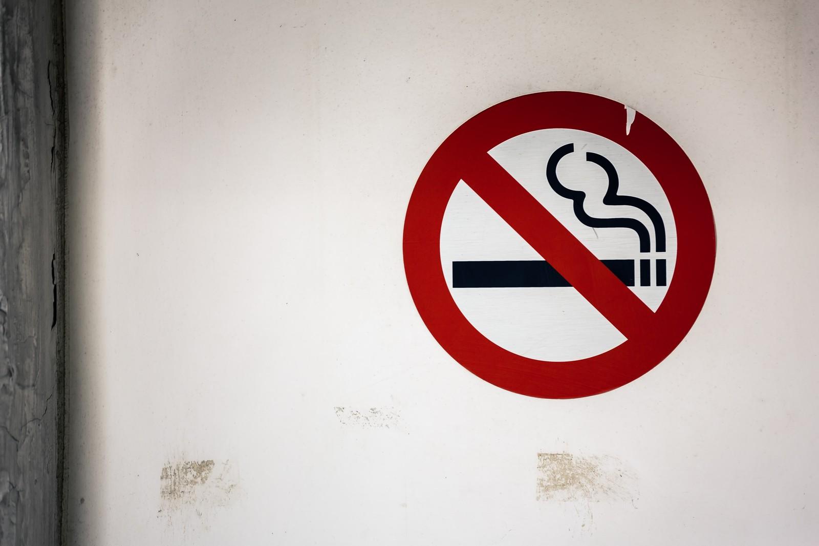 禁煙チャレンジ